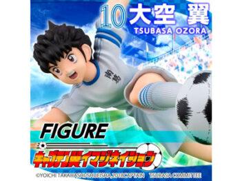 BANDAI Captain Tsubasa Tsubasa Ozora Imagination Figure Exclusive PRE VENTA